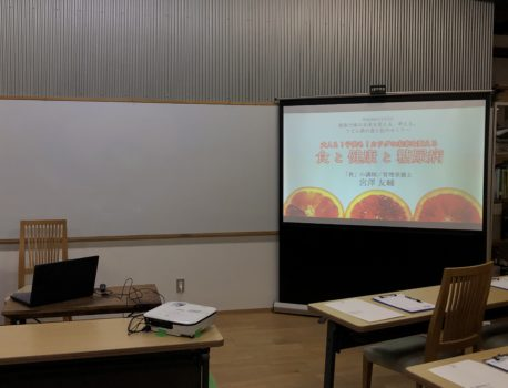 「うどん県の食と住のセミナー」開催のご報告