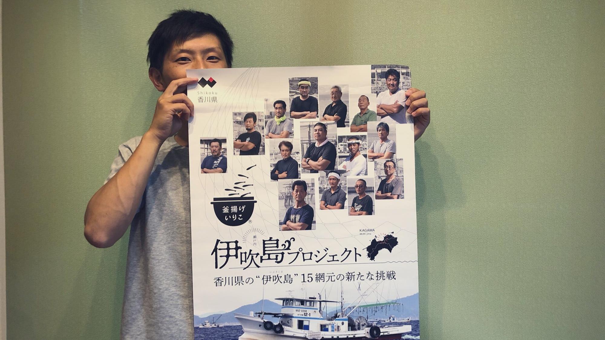 香川県栄養士会総会の企業ブースにて